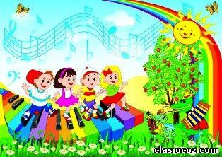 Музика для дітей грають та співають