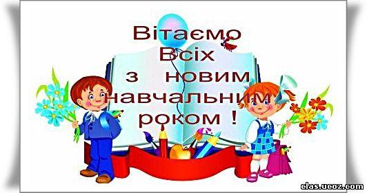 http://clas.ucoz.com/avatar/70/1_veresnja.jpg